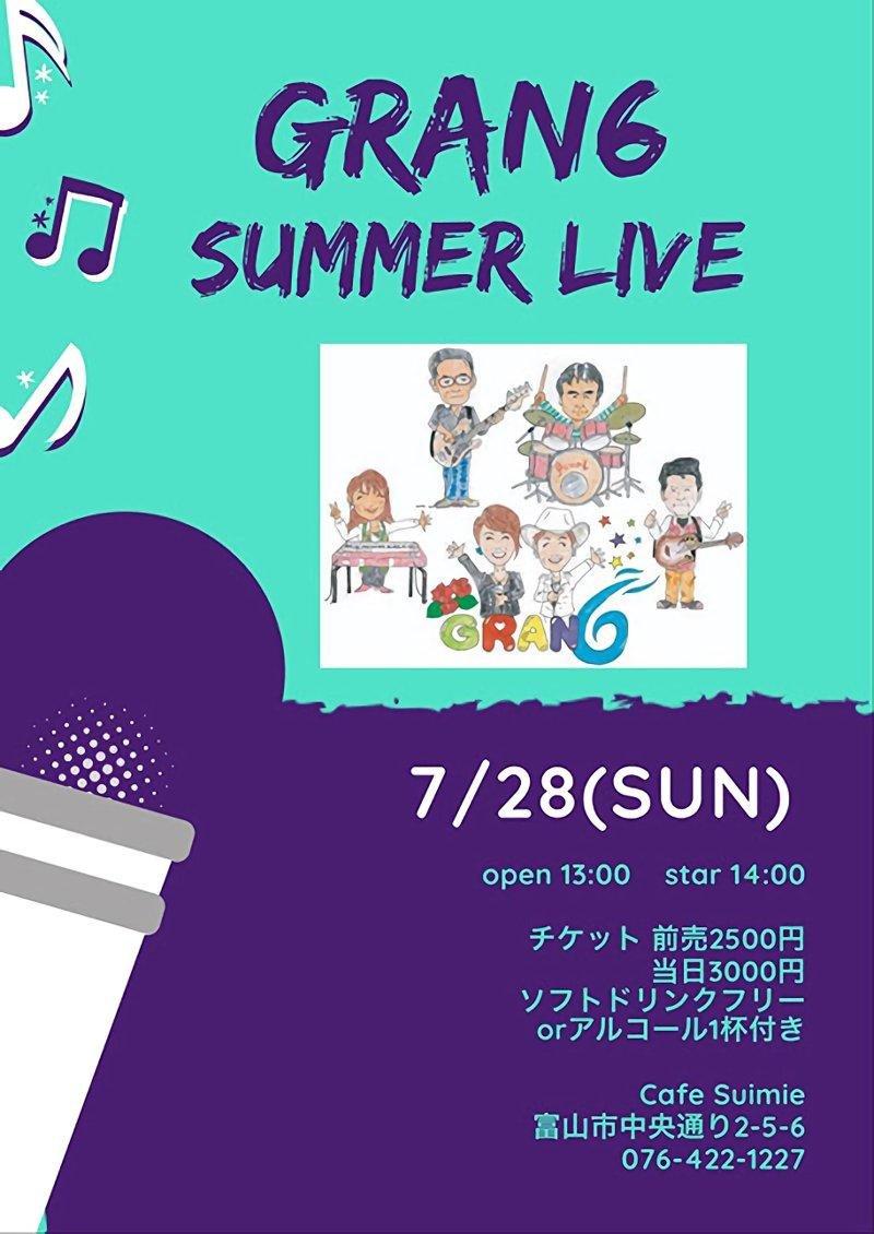 GRAN6 SUMMER LIVE